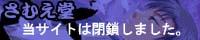 XXXholic Japaness FanArt - 阿晨 - BLOSSOM